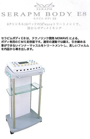 EMS5 - コピー