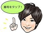 IMG_8359 - コピー